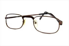 oprawki okularowe