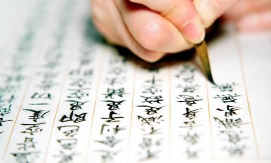 Jak opanować kaligrafię japońską?
