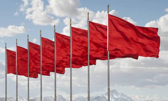 Jak dbać o flagę, by służyła przez długie lata?