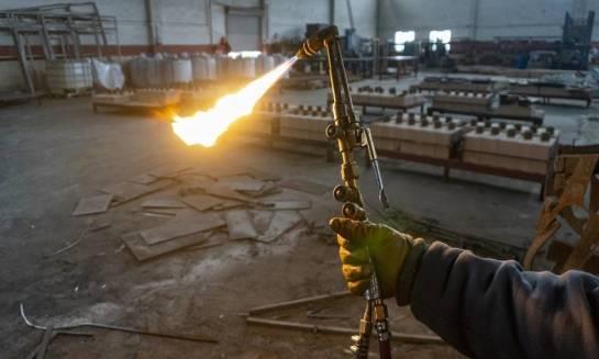 Cięcie gazowe w obróbce metali