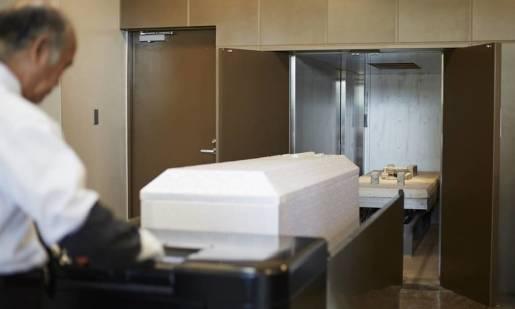 Na czym polega kremacja zwłok?