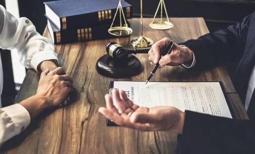 Wysokość taksy notarialnej.