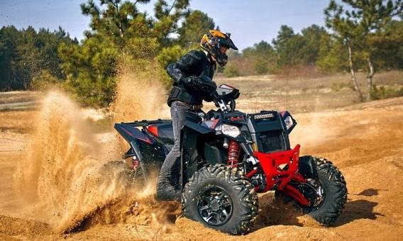 Jak dobrać silnik elektryczny do quada?