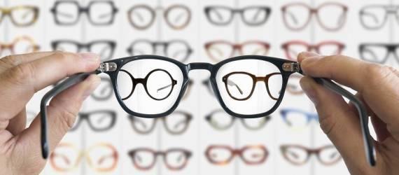 Czym są okulary progresywne?
